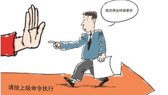 研究生面试通过,却因面试官是直属领导而拒绝入职,网友:没毛病