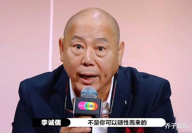 """郭敬明和李誠儒的battle,在陳凱歌眼裡不過是""""過傢傢""""-圖5"""