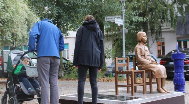 """日本提出要求幾天後,德國下令拆除柏林""""慰安婦""""雕像-圖2"""