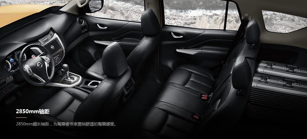 15萬以內 僅有的兩款大空間自動擋 合資SUV 你會選誰?-圖5