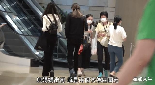 """品牌新寵?任達華妻女逛街被贊""""倆衣架"""",15歲女兒身高搶鏡超模媽媽-圖2"""