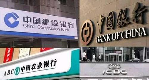 國內很有名氣的3大銀行,既不貸款也沒存款業務,靠啥開到現在?-圖2
