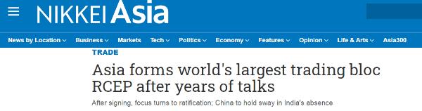 """全球最大自貿區誕生!外媒:中國""""朋友圈""""擴大 RCEP合作前景廣闊-圖2"""