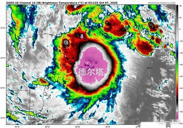 再次增強到16級,風暴德爾塔或馬上登陸,大暴雨紮堆襲擊美國-圖2
