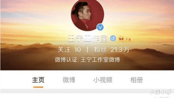 """不滿""""袁華""""角色被替,他毅然離開開心麻花,今成""""爛片專業戶""""-圖4"""