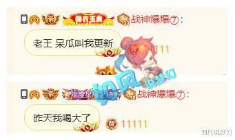 """夢幻西遊:爆總喝醉酒不忘""""充錢更新裝備"""",140無級別破甲頭賣瞭86萬元!-圖2"""