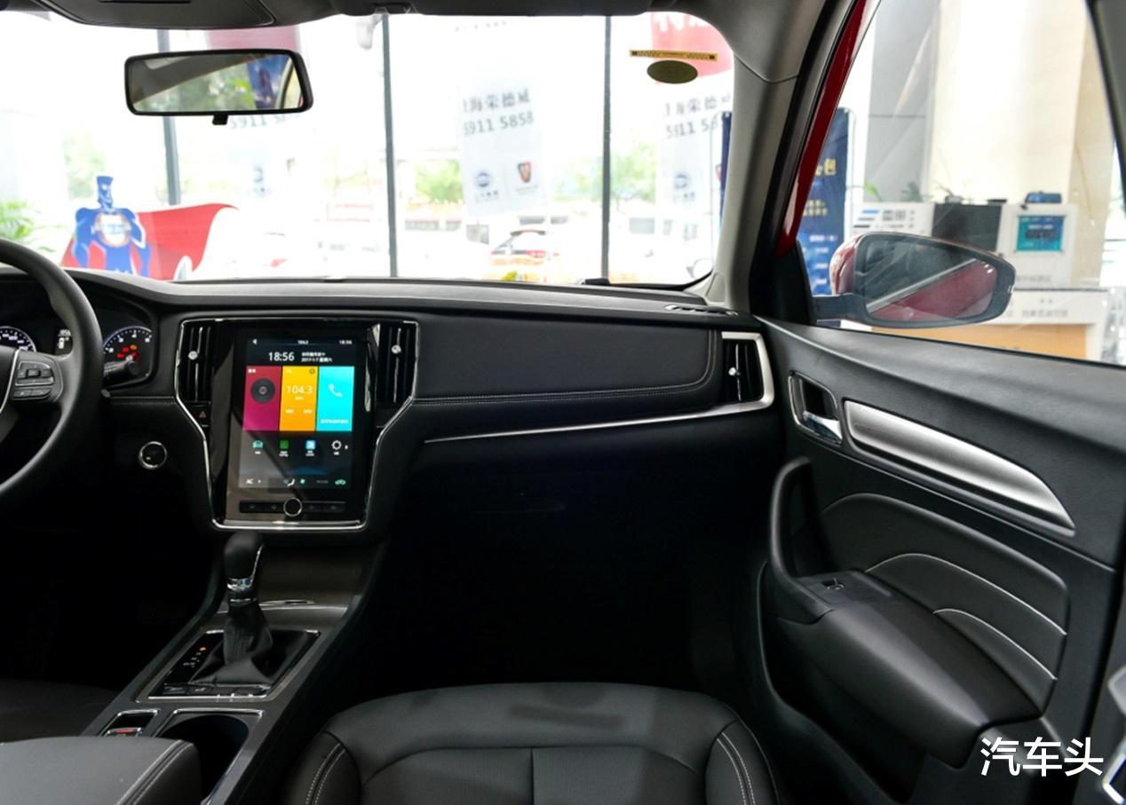 榮威需要一款接地氣的車型來刷臉,i6 PLUS屬於顏值高的類型-圖10