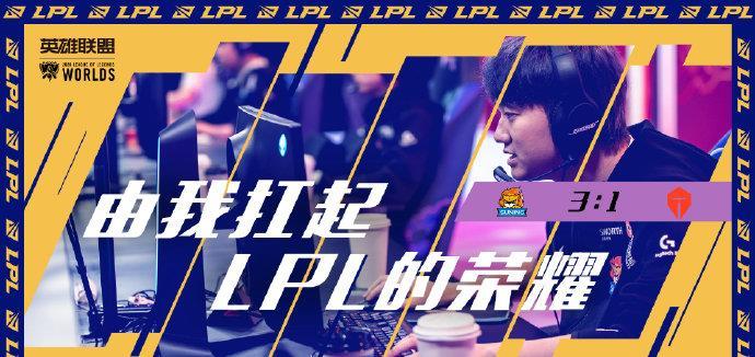 梦幻西游高级藏宝图_外网热评:S8的阿水不用成为UZI,但S10的阿水必须要成为他-第1张图片-游戏摸鱼怪