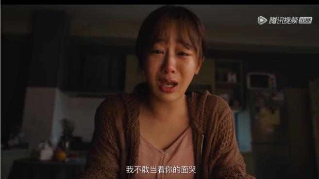 楊紫20分鐘催淚演繹:父母離婚的孩子,為什麼很難學會愛自己?-圖3