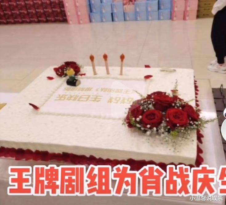 """劇組為肖戰慶生,全員一起唱""""軍歌"""",豐盛晚餐隨之曝光-圖3"""