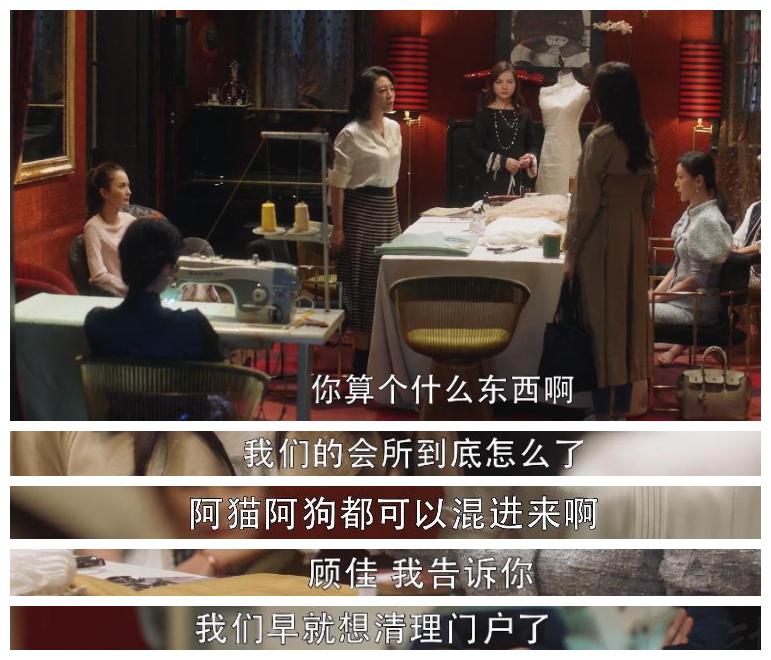《三十而已》李太太為什麼要賣虧損茶廠騙顧佳三百萬!-圖4