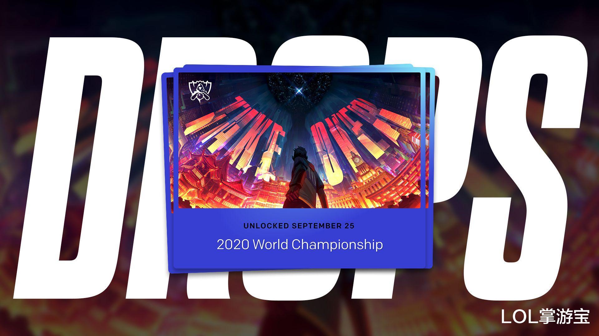 送電腦!?一年一度英雄聯盟S10世界賽預測活動來瞭-圖2