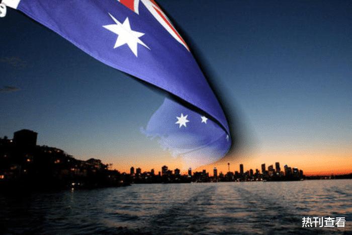 做夢都沒有想到!澳大利亞進入緊急狀態?想與中國恢復貿易關系?西澳九成民眾支持獨立-圖4