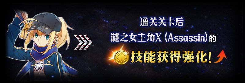 指环王 官网_fgo命运冠位指定国服Saber Wars2前往初始宇宙活动介绍-第15张图片-游戏摸鱼怪