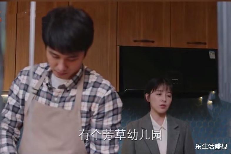 《親愛的自己》雨薇被老師欺負,張芝芝無能無力,劉洋的做法好解氣-圖3