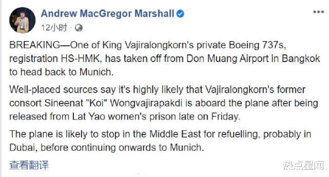 泰國被廢王妃飛往德國與泰王相聚,此前有消息稱她慘死獄中-圖6