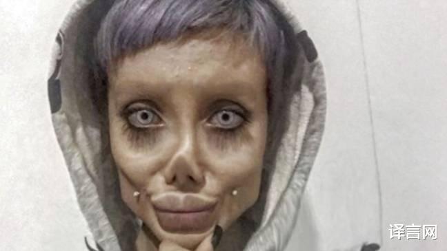 為走紅網上假裝僵屍版安吉莉婭朱莉,伊朗女孩被判入獄十年-圖4
