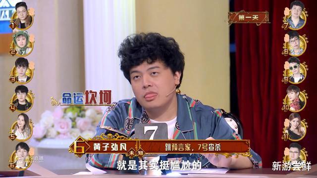 虎牙Godlie第五季:铁粉黄子弘凡悍跳,痛击偶像JY!插图(2)