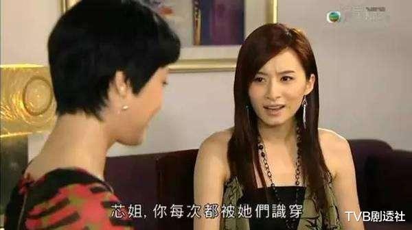 """TVB""""最美綠葉""""沈卓盈,結婚後要做充滿正能量的人-圖8"""