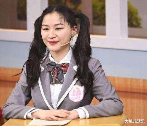 同類型選手,郭敬明成就瞭金靖,為何卻對辣目洋子無感?-圖2