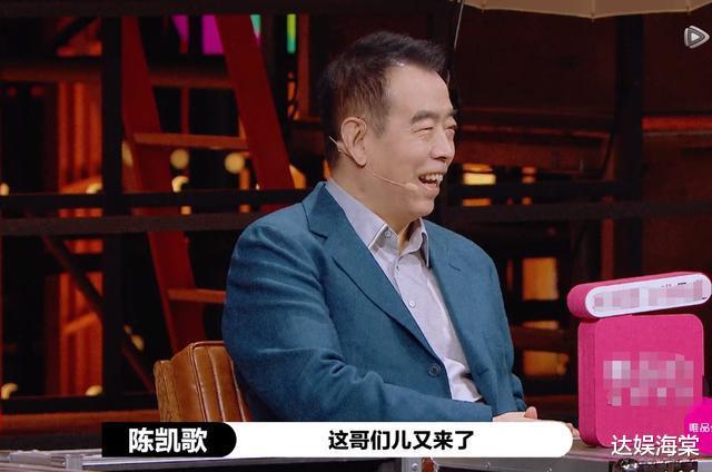 《演員2》首期開播,晏紫東小彩旗拔絲式接吻,李誠儒的點評絕瞭-圖2