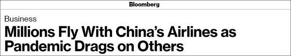 國慶將有5.5億人次出遊,美媒羨慕瞭:中國自信的體現-圖2