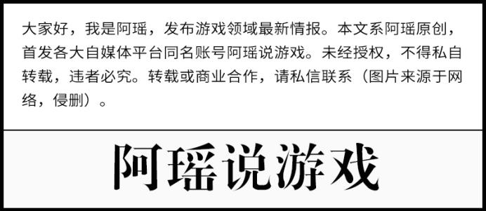 """吃雞:光子宣佈七夕聯動,表情讓人""""上頭"""",甜蜜誓約要消失?-圖6"""