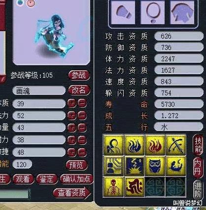 夢幻西遊:紫禁城誕生超級狗托,一天逆襲三次,怒賺20多萬-圖6