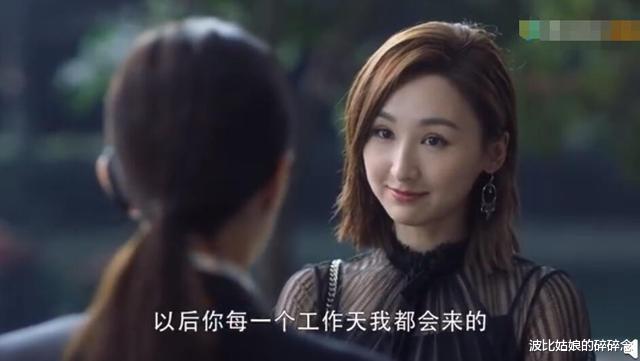 三十而已裡高海寧跟江疏影同框沒輸,TVB女演員的精英感哪裡來的-圖4