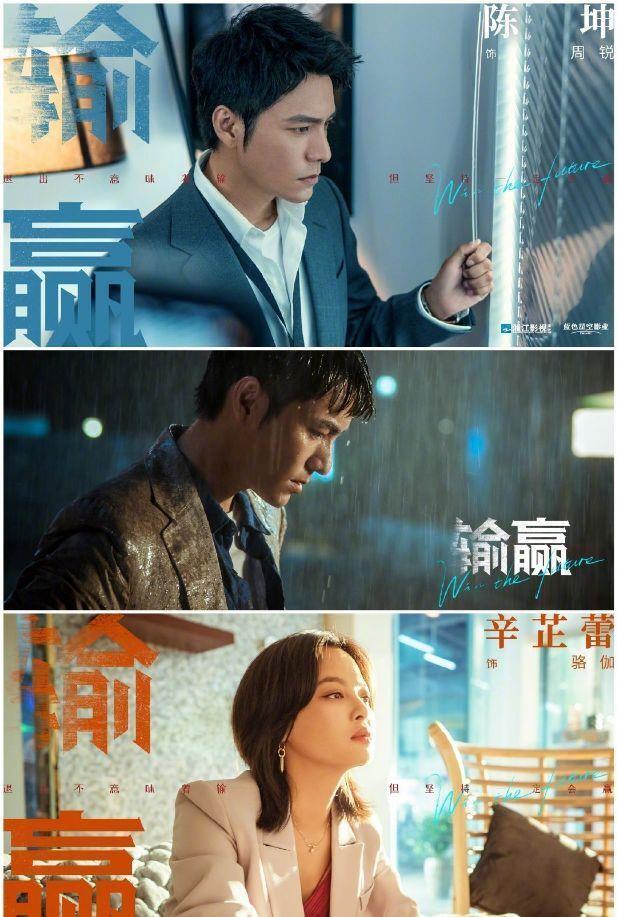 2021年熒屏爆款將從這十部新劇中產生,楊冪李易峰王一博上榜-圖7