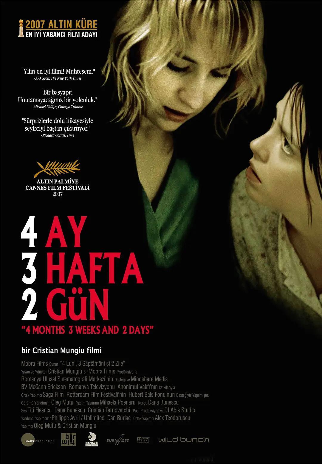 這部大尺度歐洲電影,從另類的角度解讀青春的成長-圖6