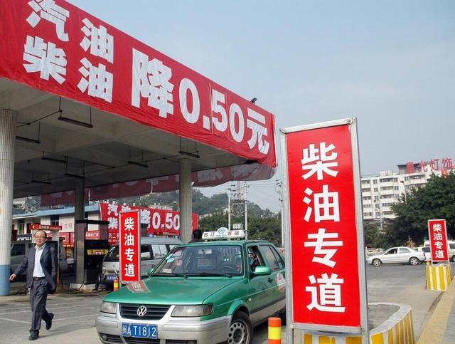 传世加速外挂_为什么私营油便宜又耐烧?离职加油工说了实话:原来被套路了-第3张图片-游戏摸鱼怪