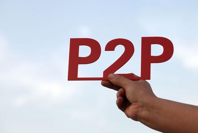 國內第一傢p2p平臺拍拍貸清退完成,玖富有利向前金服將走向何方-圖4