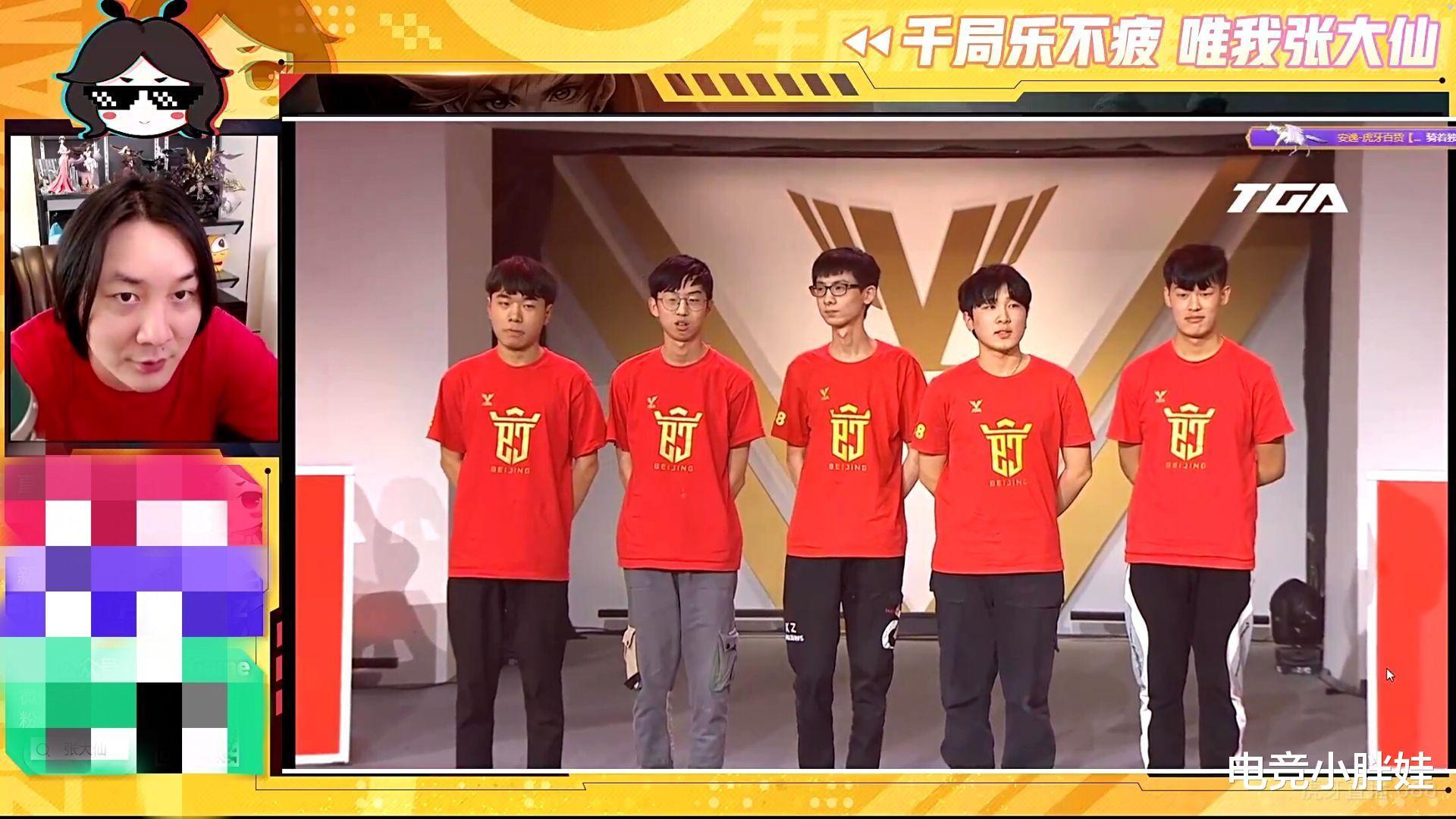 張大仙XYG戰隊獲得冠軍,解說比賽時要教秀豆玩射手,仙友:你是認真的麼-圖5