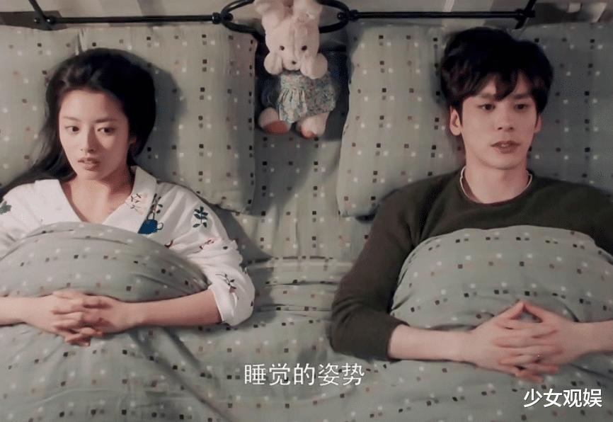 芒果TV又一輕甜劇大火,熱播12天收視破5.2億,連看7集停不住啦-圖8