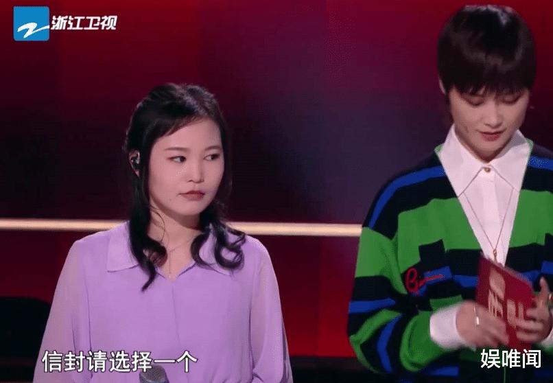 《好聲音2020》王天琦甩鍋李宇春?稱造型不盡人意,曬美照回應-圖8