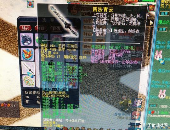夢幻西遊:一朝逆襲少奮鬥好幾年!無級別150級巨劍58萬成交-圖4