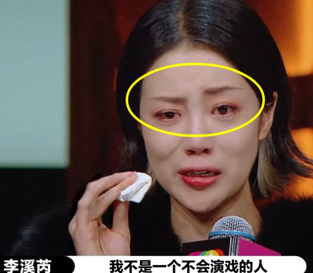 《演員2》李溪芮演顧裡哭出大小眼、高低眉,婁藝瀟首演丟S心酸-圖3