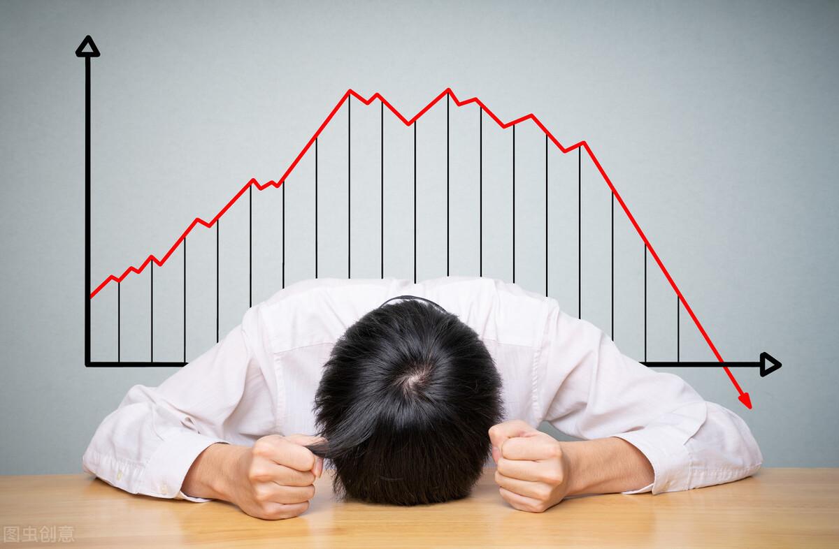 炒股虧損怎麼辦?想要做好股票,先學會正確處理虧損-圖2