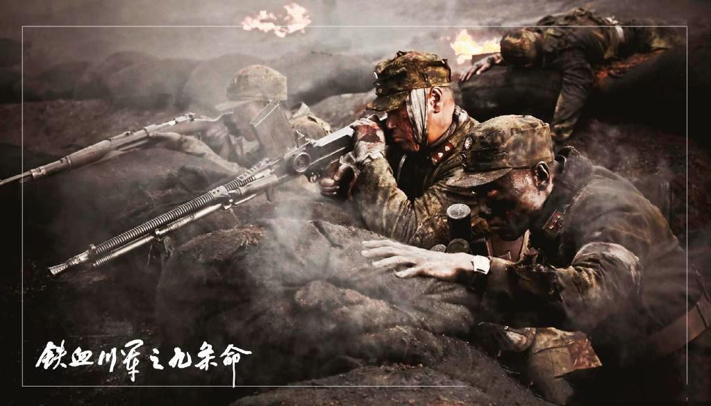 《八佰》後又一國軍抗日電影過審,演員陣容強大,但檔期遲遲未定-圖3