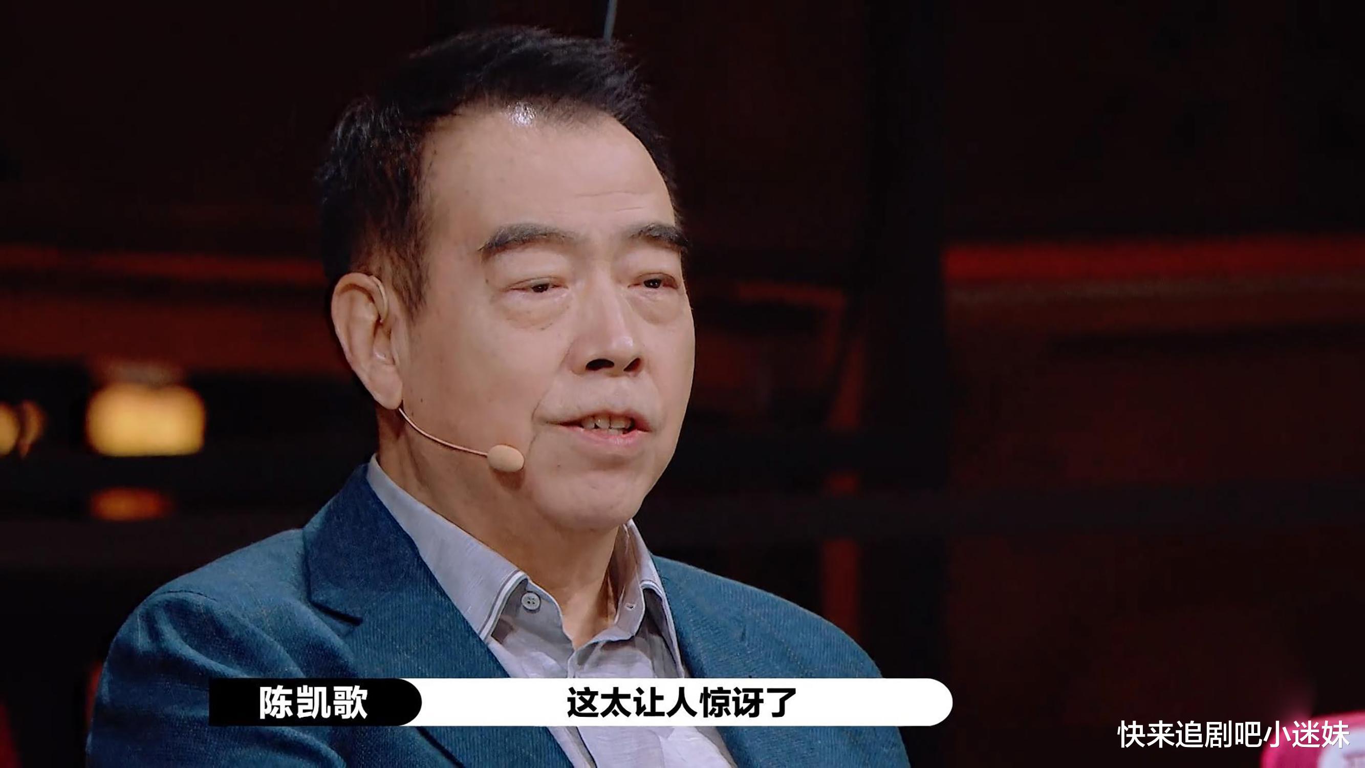 郭敬明推何昶希制造熱度,為新電影《晴雅集》造勢,精明商人-圖5