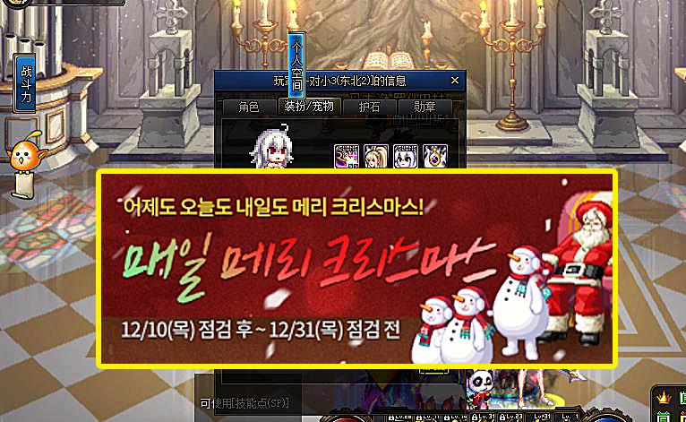 DNF:12.10韓服冬季發佈會爆料,新副本來襲,無限世界BOSS-圖3