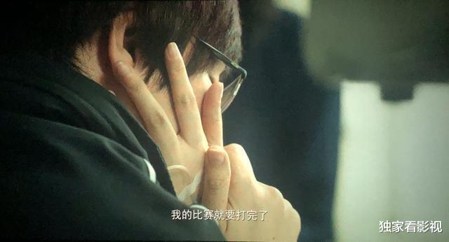 劉敏濤演《奪冠》值得嗎?戲份還不到1分鐘,卻成為全片最大淚點-圖4