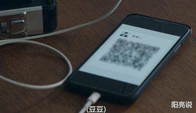 """《使徒行者3》""""蔡思貝""""的微信號曝光,被網友加到爆!-圖2"""