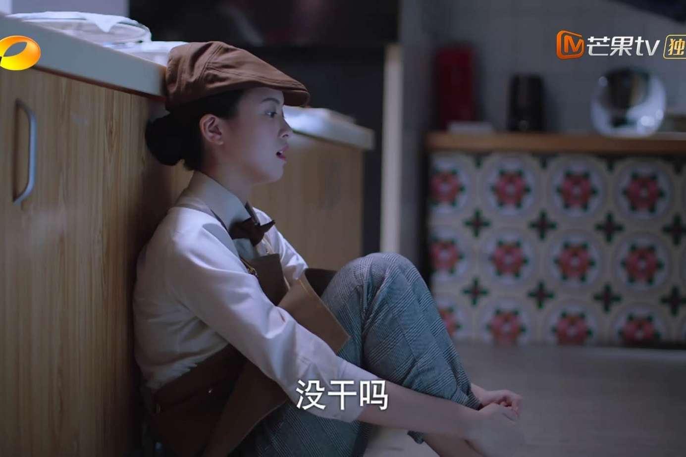 小橙子愛上子秋,倒戈幫助李尖尖,唐燦一打扮,莊北看呆移情別戀-圖4