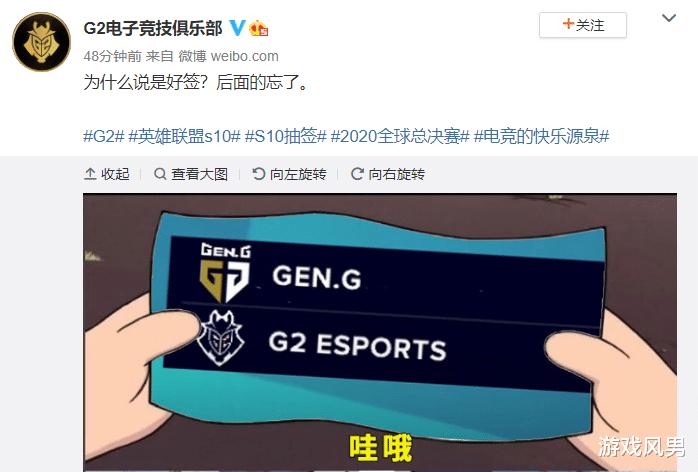 S10劇情重演?G2戰隊掉LCK窩瞭,全隊一起感謝tian和ning-圖6