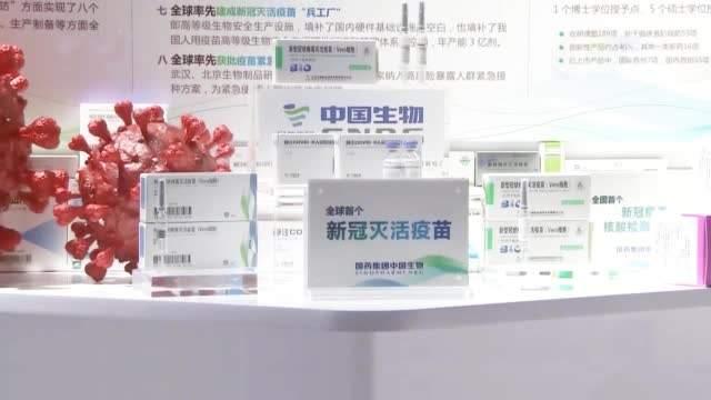 美國疫苗130元1針,俄羅斯疫苗68元1針,中國疫苗定價是多少?-圖3