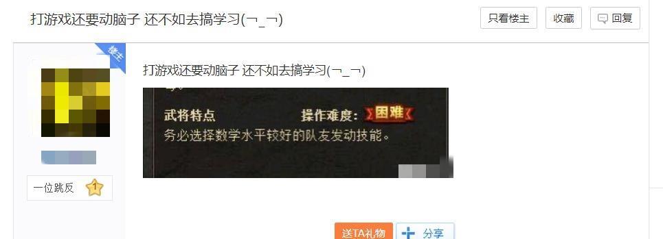三國殺:新武將張昌蒲被瘋狂吐槽,讓隊友做數學題機制合理?-圖3