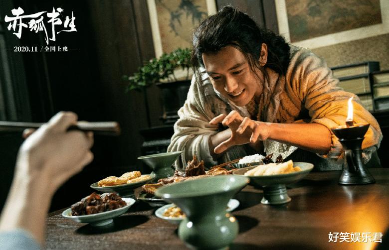 李現電影《赤狐書生》定檔,乞丐裝喜感滿分,我卻在意新生代男主-圖5