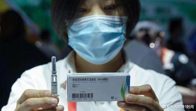 心態崩瞭?累計死亡病例已超20萬!美媒將矛頭指向中國疫苗-圖3